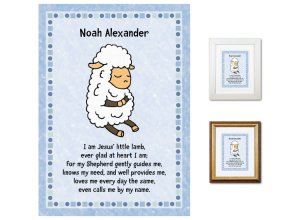 Children's Gift - Little Lamb (blue)