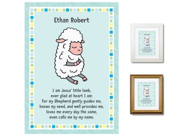 Children's Gift - Little Lamb (teal)