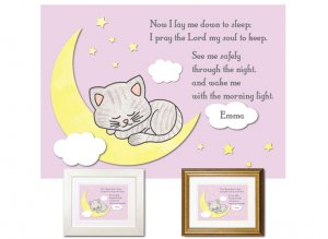 Children's Prayer - Now I Lay Me Down - Kitten (plum)