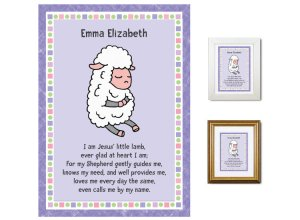Children's Gift - Little Lamb (purple)