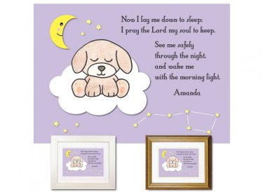 Children's Gift - Now I Lay Me Down - Puppy (lilac)