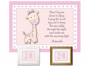 Children's Gift - Now I Lay Me Down - Giraffe (pink)
