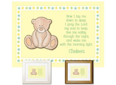 Children's Gift - Now I Lay Me Down - Teddy Bear (yellow)