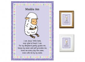 Children's Verse - Little Lamb (Purple)