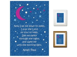 Children's Gift - Now I Lay Me Down - Night Sky (deep blue)